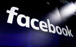 facebook-to-remove-coronavirus-misinformation