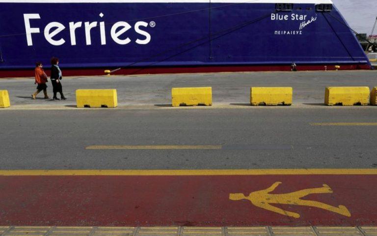 seamen-extend-strike-to-thursday0
