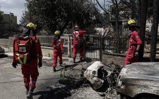 death-toll-from-attica-blaze-rises-to-94
