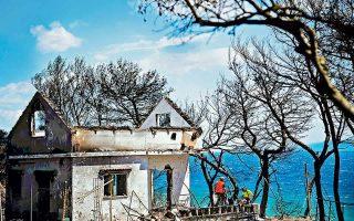 expert-disaster-service-underused-by-greek-authorities