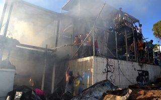 two-reported-dead-in-moria-migrant-camp-fire