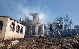 blaze-breaks-out-near-daou-penteli-monastery-in-northeastern-attica