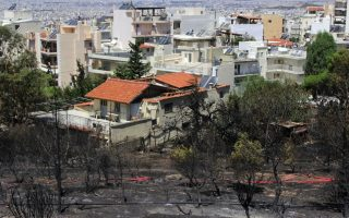two-arrested-over-athens-wildfire