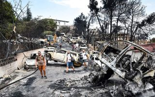 as-fire-victims-named-their-stories-emerge