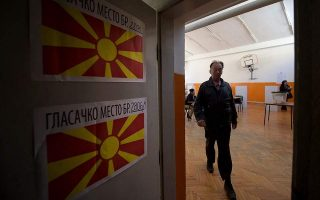 presidential-runoff-to-have-opposing-views-on-north-macedonia-amp-8217-s-new-name