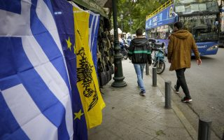 government-on-edge-for-amp-8216-macedonia-amp-8217-protest-in-athens