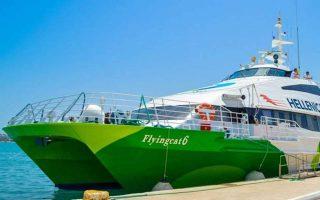 catamaran-returning-to-piraeus-after-engine-malfunction