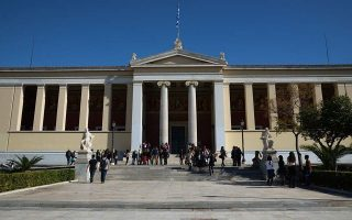 universities-reopen-on-monday-with-mandatory-mask-use