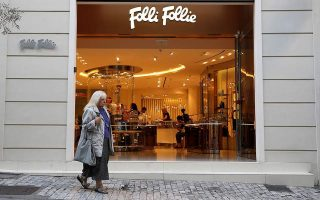 ten-charged-with-fraud-money-laundering-in-folli-follie-probe0