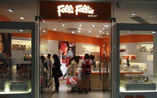 folli-follie-says-qcm-report-was-defamatory