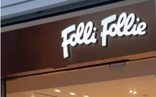 folli-follie-has-its-properties-frozen