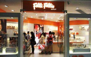 folli-follie-expects-rescue-talks-to-bear-fruit-soon