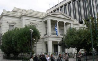greek-foreign-ministry-expresses-solidarity-to-iran-after-fatal-aircraft-crash