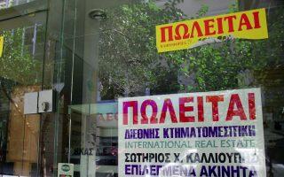 property-market-in-greece-is-stuck-in-a-rut