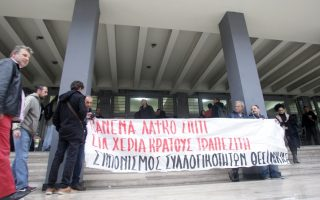 protests-against-foreclosures-at-courthouses-in-athens-thessaloniki