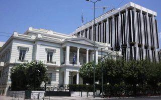 turkey-systematically-violates-international-law-greek-foreign-ministry-spokesman-says
