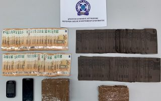 suspect-arrested-over-alleged-banknote-forgery-scam