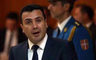 zaev-says-he-may-meet-tsipras-next-week