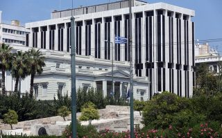 ministry-hits-out-at-albania-over-razed-properties