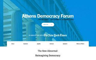 athens-democracy-forum-explores-the-new-abnormal0