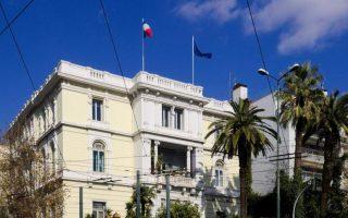 turkey-libya-deal-invalid-french-embassy-says