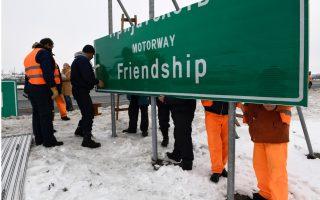 goodbye-alexander-fyrom-highway-gets-new-name-signs