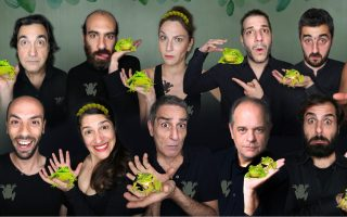 the-frogs-epidaurus-august-10-amp-038-11