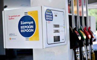 asset-register-fuel-flow-data-put-off-to-2019