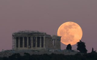 first-full-moon-of-2021