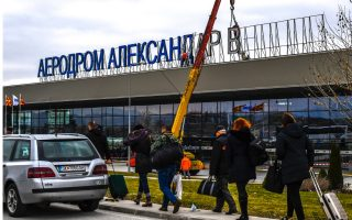 name-sign-comes-down-at-fyrom-airport