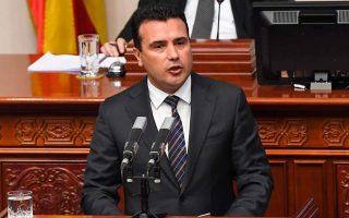 zaev-says-prespes-accord-will-boost-fyrom-s-dignity
