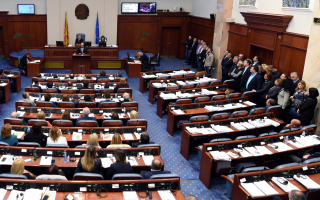 discussions-continue-in-fyrom-on-proposed-constitutional-reforms
