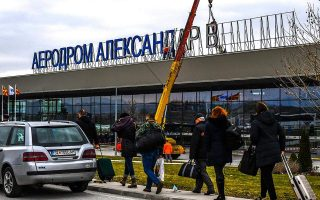alexander-the-great-pulled-from-fyrom-airport-in-gesture