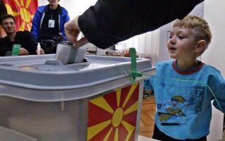 french-ambassador-to-fyrom-says-choice-is-between-north-macedonia-and-north-korea