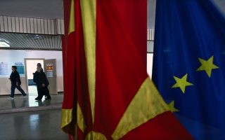 turnout-in-fyrom-referendum-at-34-percent-shortly-before-polls-closed