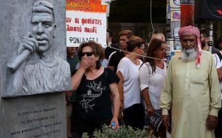 event-in-keratsini-marks-6-years-since-fyssas-killing