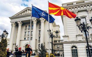 north-macedonia-ratifies-nato-accession-protocol