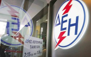 barrage-of-notices-to-go-out-for-debts-over-1-000-euros-to-ppc