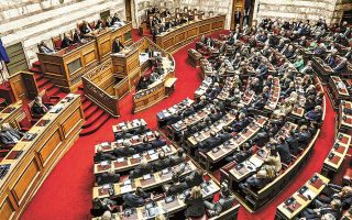 uncertainty-remains-after-house-vote-on-constitutional-review