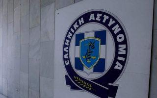 greek-police-seize-105-kilograms-of-marijuana-from-albania