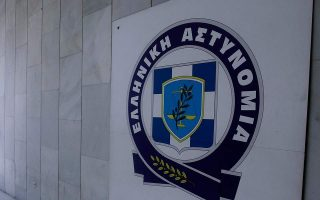 three-suspects-to-be-questioned-over-killing-of-athens-lawyer
