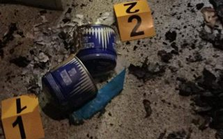 defense-ministry-office-in-thessaloniki-attacked