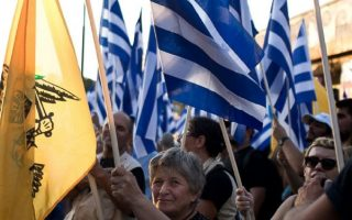 golden-dawn-protests-athens-mosque-plans