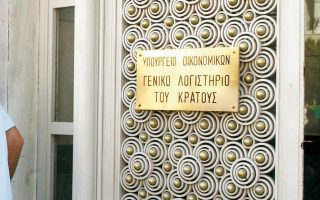 greece-starts-bailout-talks-with-dispute-on-upfront-actions0