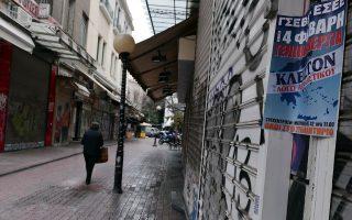 greeks-strike-against-leftist-government-s-pension-plans
