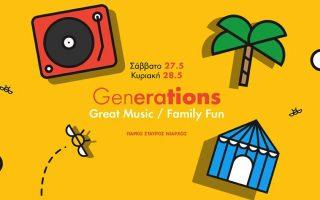 generations-athens-may-27-28