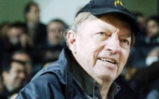 dutch-ambassador-extends-condolences-on-passing-of-eugene-gerards