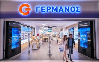 germanos-posts-e6-3-mln-net-profit-in-2019