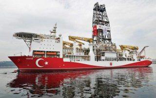 turkey-said-to-acquire-third-drillship