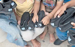 gifts-for-needy-children-amp-8217-s-feet
